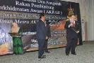 Majlis Pentauliahan Dan Anugerah (AKRAB)